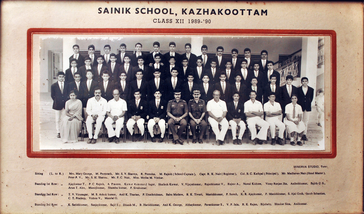 The Class of 1990, Sainik School, Kazhakootam