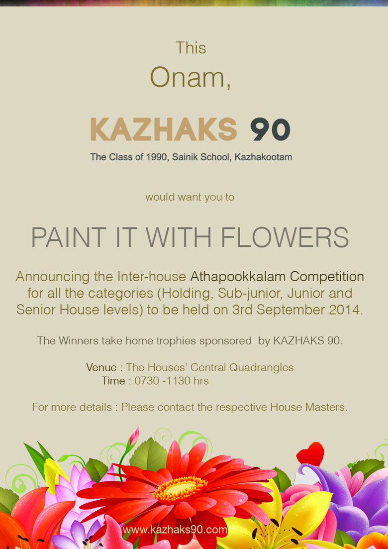 Athapookalam Competition-SSKZM Onam 2014