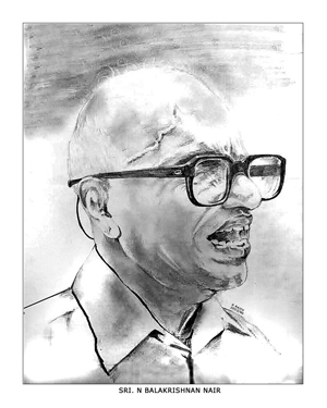NBN--N-Balakrishnan-Nair-Pencil-Sketch-Portrait